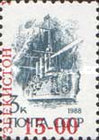 [Stamps of Russia Surcharged, Typ S]