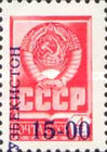 [Stamps of Russia Surcharged, Typ T]