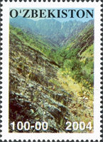 [The 25th Anniversary of Geological Reserve of Kitab, type TW]