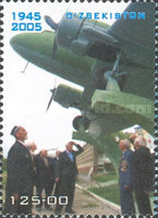 [The 60th Anniversary of the Victorious End of World War II, type UD]