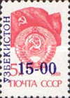 [Stamps of Russia Surcharged, Typ V]
