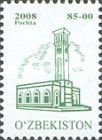 """[Buildings - """"2008"""" on Stamps, type VO2]"""