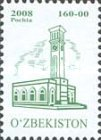 """[Buildings - """"2008"""" on Stamps, type VO3]"""