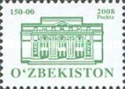 """[Buildings - """"2008"""" on Stamps, type VP2]"""