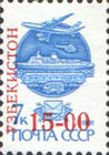 [Stamps of Russia Surcharged, Typ X]