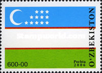 [The 15th Anniversary of the National Flag of Uzbekistan, Typ YH]