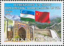 [The 15th Anniversary of Uzbekistan-China Diplomatic Relations, Typ YR]