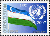 [The 15th Anniversary of Uzbekistan in the United Nations, type YU]