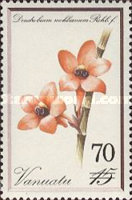 [Orchids - Issues of 1982 Surcharged, type AU1]