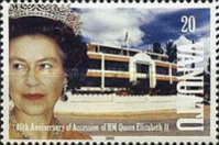 [The 40th Anniversary of Queen Elizabeth II's Accession, type KP]