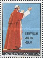 [The Journey of Pope Paul Vi to Asia and Oceania, type LQ]