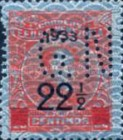 [Simon Bolivar Postage Stamps of 1933-1936 Perforated