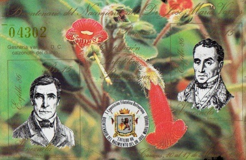 [The 200th Anniversary of the Birth of Dr. Jose Maria Vargas, President, type ]