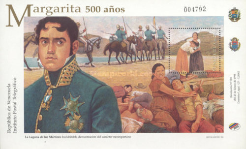 [The 500th Anniversary of Discovery of Margarita Island, тип ]