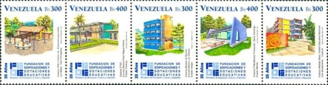 [The 25th Anniversary of Educational Building and Endowment Foundation, type ]