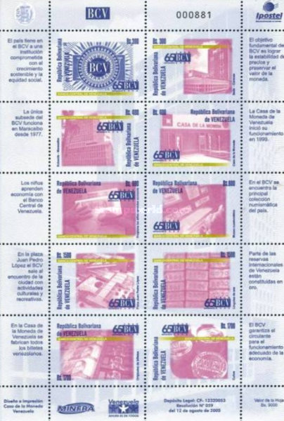 [The 65th Anniversary of the Venezuelan Central Bank, BCV, type ]