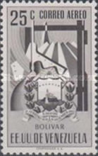 [Airmail - Coat of Arms - State of Bolivar, type ABJ10]