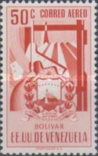 [Airmail - Coat of Arms - State of Bolivar, type ABJ12]