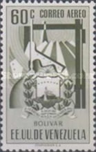 [Airmail - Coat of Arms - State of Bolivar, type ABJ13]