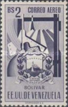 [Airmail - Coat of Arms - State of Bolivar, type ABJ15]