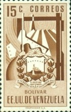 [Coat of Arms - State of Bolivar, type ABJ2]