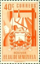 [Coat of Arms - State of Bolivar, type ABJ4]