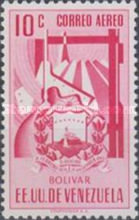 [Airmail - Coat of Arms - State of Bolivar, type ABJ8]