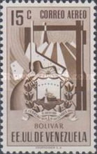 [Airmail - Coat of Arms - State of Bolivar, type ABJ9]