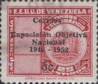 [National Objective Exhibition - Telegraph Stamps Overprinted