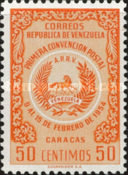 [The 1st Postal Convention, Caracas, type APF3]