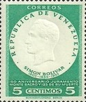 [The 150th Anniversary of Oath of Monte Sacro and the 125th Anniversary of the Death of Simon Bolivar, 1783-1830, type ARU]