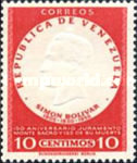 [The 150th Anniversary of Oath of Monte Sacro and the 125th Anniversary of the Death of Simon Bolivar, 1783-1830, type ARU1]