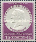[Airmail - The 150th Anniversary of Oath of Monte Sacro and the 125th Anniversary of the Death of Simon Bolivar, 1783-1830, type ARU12]