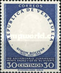 [The 150th Anniversary of Oath of Monte Sacro and the 125th Anniversary of the Death of Simon Bolivar, 1783-1830, type ARU4]