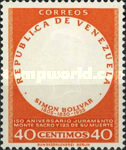 [The 150th Anniversary of Oath of Monte Sacro and the 125th Anniversary of the Death of Simon Bolivar, 1783-1830, type ARU5]