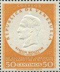 [The 150th Anniversary of Oath of Monte Sacro and the 125th Anniversary of the Death of Simon Bolivar, 1783-1830, type ARU6]
