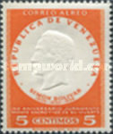 [Airmail - The 150th Anniversary of Oath of Monte Sacro and the 125th Anniversary of the Death of Simon Bolivar, 1783-1830, type ARU7]