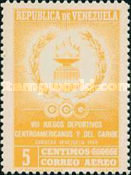 [Airmail - The 8th Central American and Caribbean Games - Caracas, Venezuela, type AVP5]