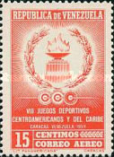 [Airmail - The 8th Central American and Caribbean Games - Caracas, Venezuela, type AVP7]