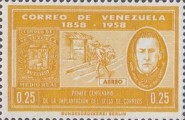 [Airmail - The 100th Anniversary of First Venezuelan Postage Stamps, type AVZ1]
