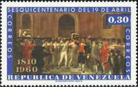 [The 150th Anniversary of Independence, type AYH2]