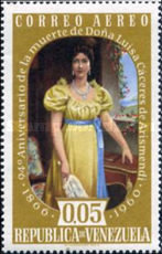[Airmail - The 94th Anniversary of the Death of Luisa Caceres de Arismendi, 1799-1866, type AYW]