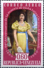 [Airmail - The 94th Anniversary of the Death of Luisa Caceres de Arismendi, 1799-1866, type AYY]
