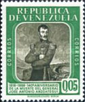 [The 140th Anniversary of the Death of General Jose Antonio Anzoategui, 1793-1819, type AYZ]