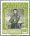 [Airmail - The 140th Anniversary of the Death of General Jose Antonio Anzoategui, 1793-1819, type AYZ4]