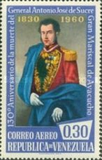 [Airmail - The 130th Anniversary of the Death of General Antonio Jose de Sucre, 1795-1830, type AZF4]