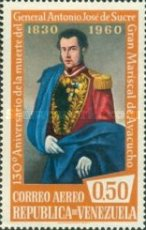 [Airmail - The 130th Anniversary of the Death of General Antonio Jose de Sucre, 1795-1830, type AZF5]