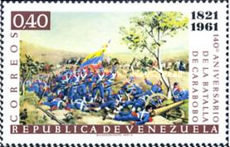 [The 140th Anniversary of Battle of Carabobo, type BBA1]