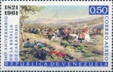 [Airmail - The 140th Anniversary of Battle of Carabobo, type BBC]