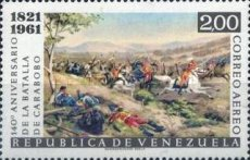 [Airmail - The 140th Anniversary of Battle of Carabobo, type BBC4]